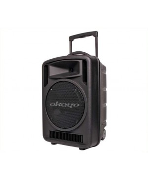 Okayo 150W 520-544MHz Dual UHF Wireless Portable PA System C7217C